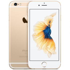 Apple iPhone 6S Blanc Or 32Go Grade B